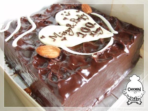 特地給好兄弟的蛋糕!讓他們甜蜜慶祝一百天!