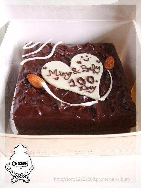 2010.01.25 Ming's sweet gift2.jpg