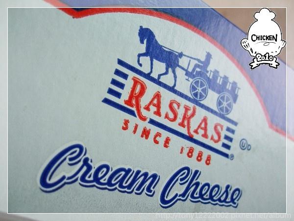 2010.01.27 Costco Raskas's cream cheese.jpg