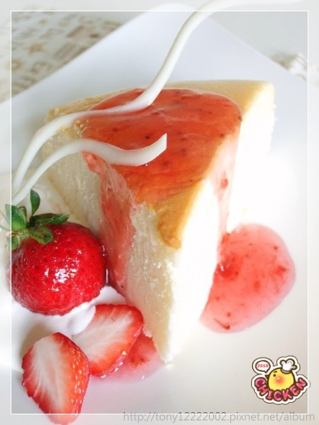 2010.01.30 Cheese cake with strewberry cream3.jpg