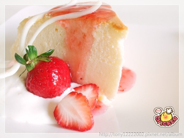 2010.01.30 Cheese cake with strewberry cream4.jpg