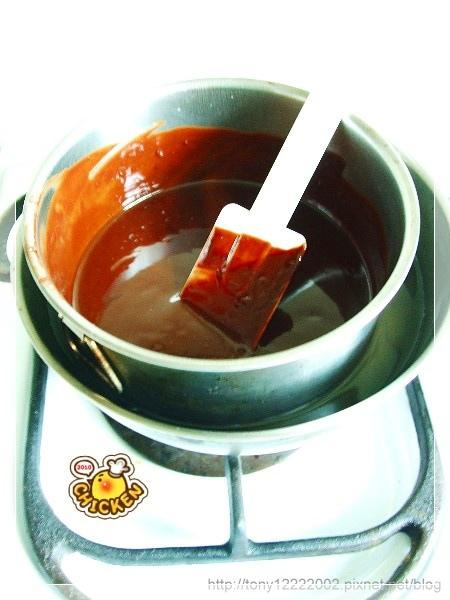 2010.02.07 Kobe brownie3.jpg