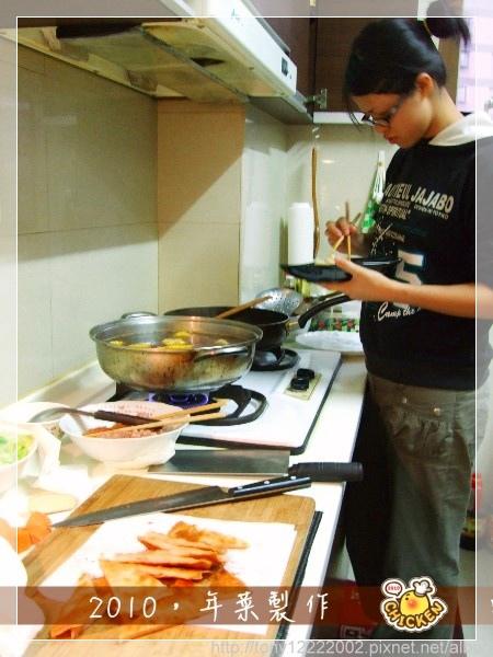 2010 年菜系列