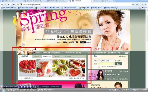2010.04.12 又上專欄.jpg