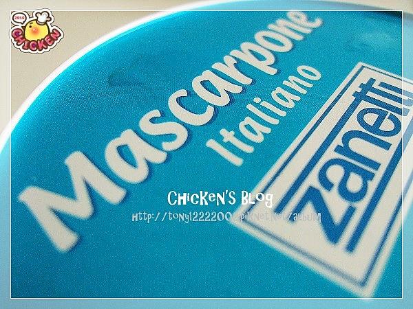 2010.08.08 tiramisu-mascarpon2.jpg