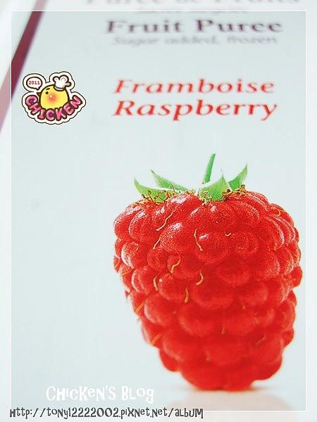 100.01.25 莓果生乳酪蛋糕16.jpg