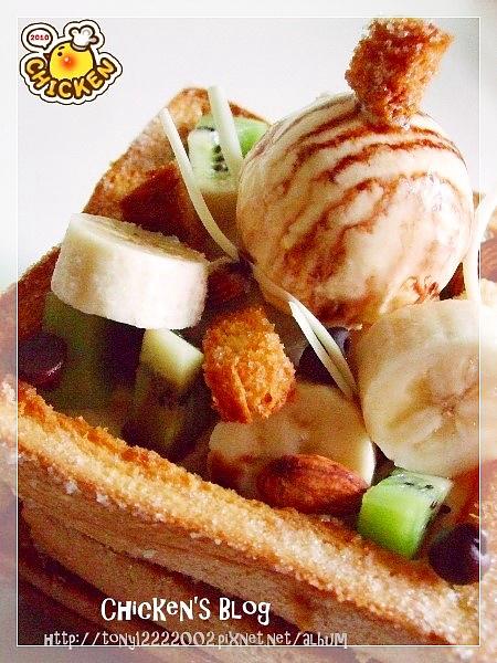2010.07.22 小雞蜜糖吐司-香蕉奶油5.jpg