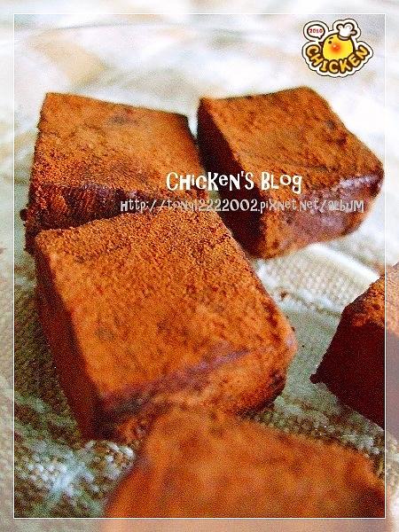 2010.08.12 松露巧克力3.jpg