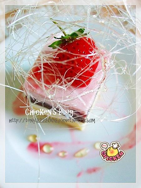 100.02.05 覆盆莓優格慕斯蛋糕6.jpg