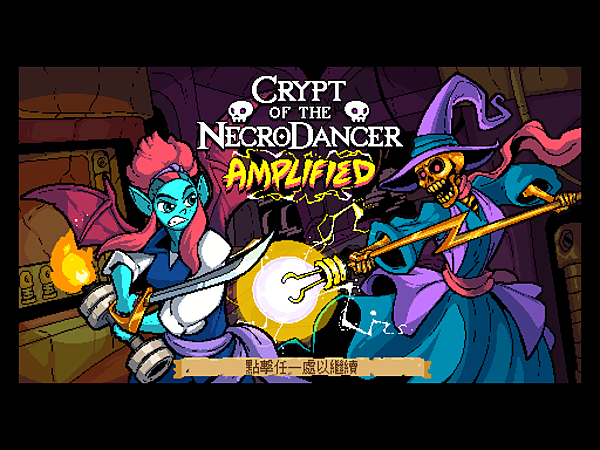 NecroDance: AMPLIFIED 01.PNG