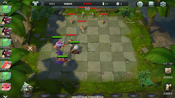Auto Chess 03.png