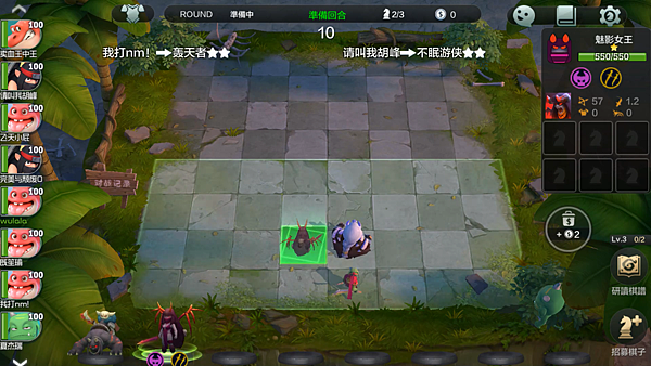 Auto Chess 05.png