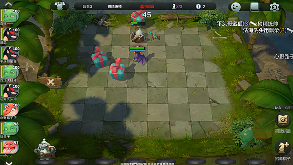 Auto Chess 07.png