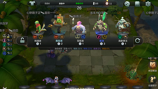 Auto Chess 08.png
