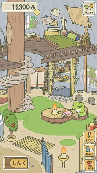 旅行青蛙 01.jpg