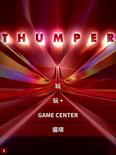 Thumper 12.PNG