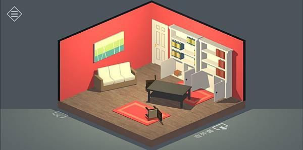 Tiny Room Stories Town Mystery 小房間故事 06.jpg