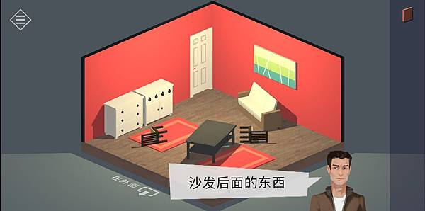 Tiny Room Stories Town Mystery 小房間故事 07.jpg