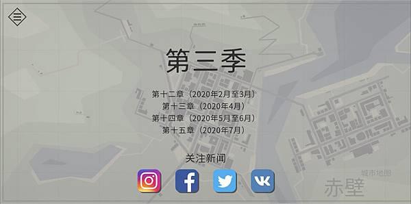 Tiny Room Stories Town Mystery 小房間故事 11.jpg