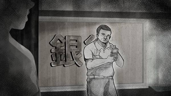 實習判官 03.jpg