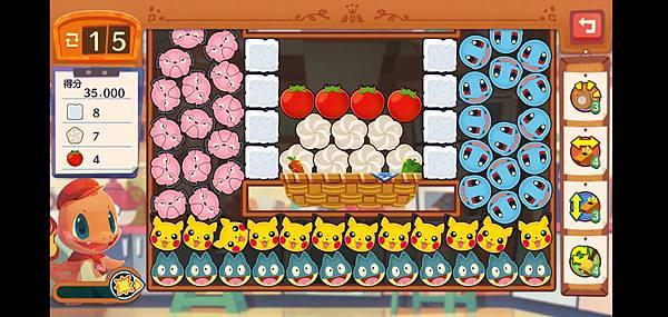 pokemon cafe mix 06.jpg