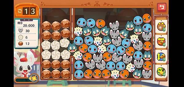 pokemon cafe mix 08.jpg