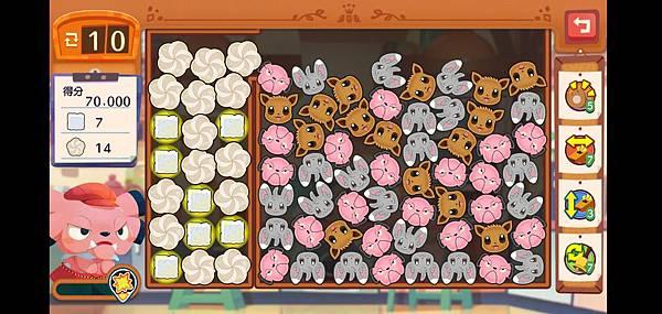pokemon cafe mix 09.jpg