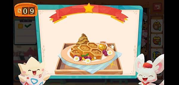 pokemon cafe mix 10.jpg