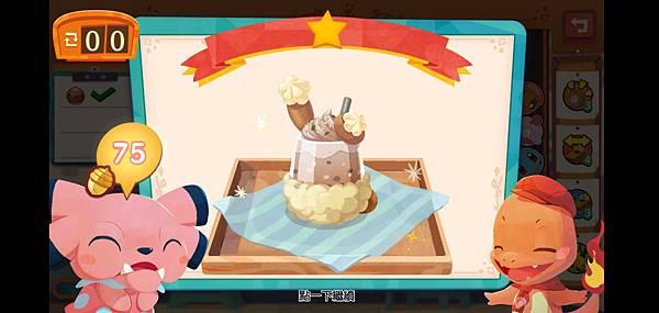 pokemon cafe mix 03.jpg