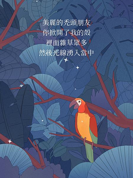 Bird Alone 01.PNG