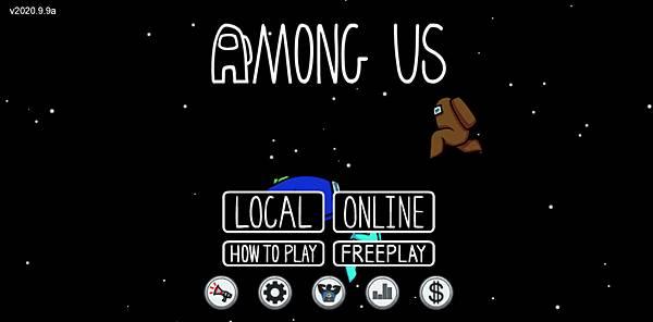 Among us! 01.jpg
