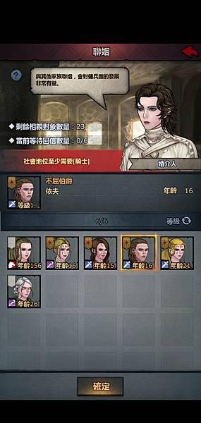 諸神皇冠 10.jpg