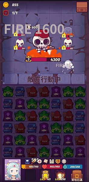 妙連千軍 01.jpg