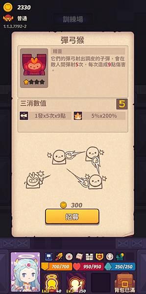 妙連千軍 02.jpg
