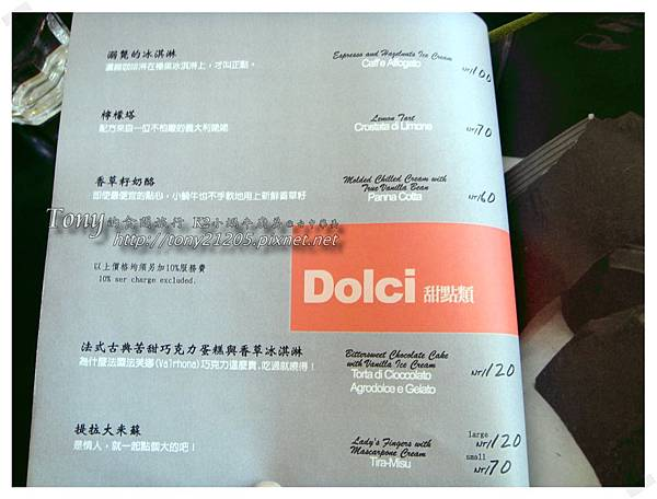 DSC05301.JPG