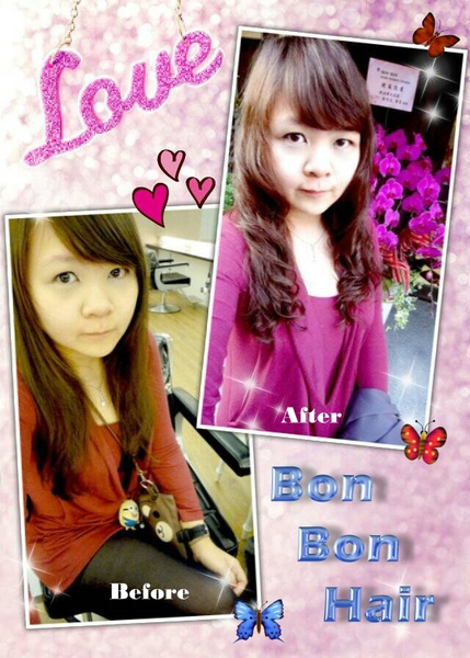 BonBon Hair:【台北中山】直髮掰掰!哈囉捲髮!美髮日記之BonBon Hair!