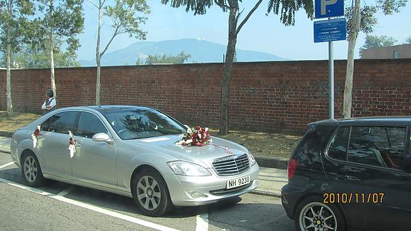 往赤柱路上看到的新娘車