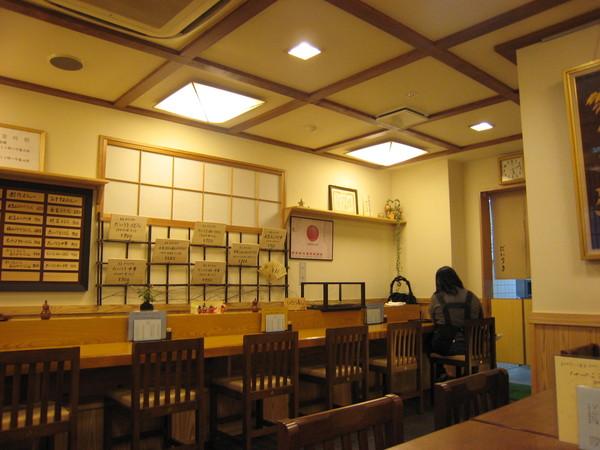 第一天晚餐在壬生寺附近的餐廳