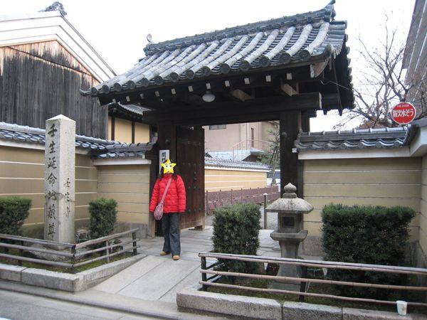 壬生寺的門口