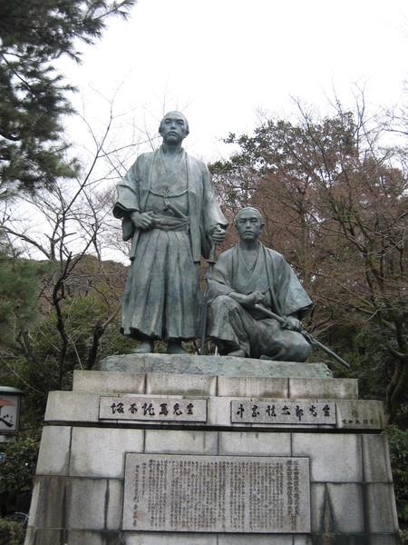 圓山公園的龍馬像