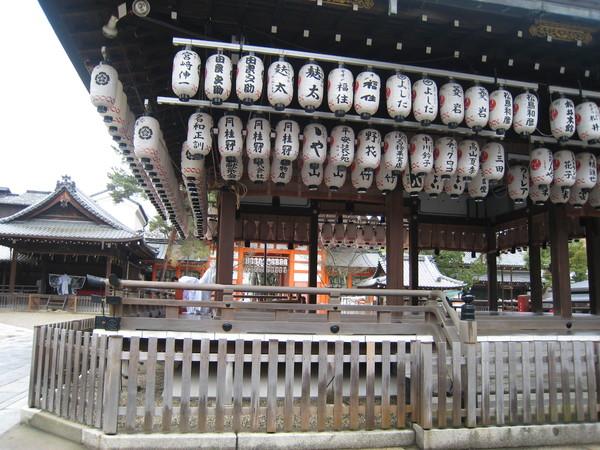 八坂神社的燈籠