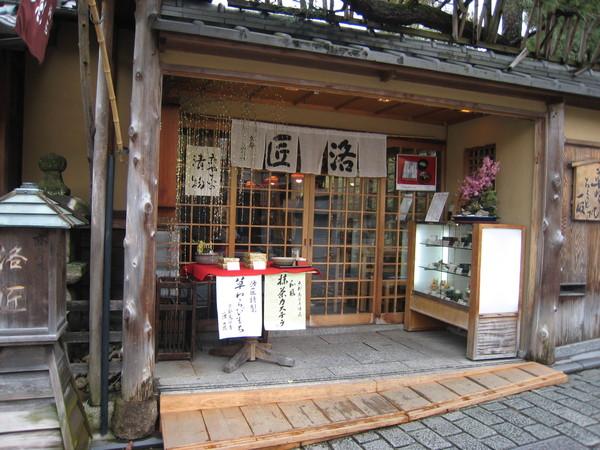坂道旁的小店