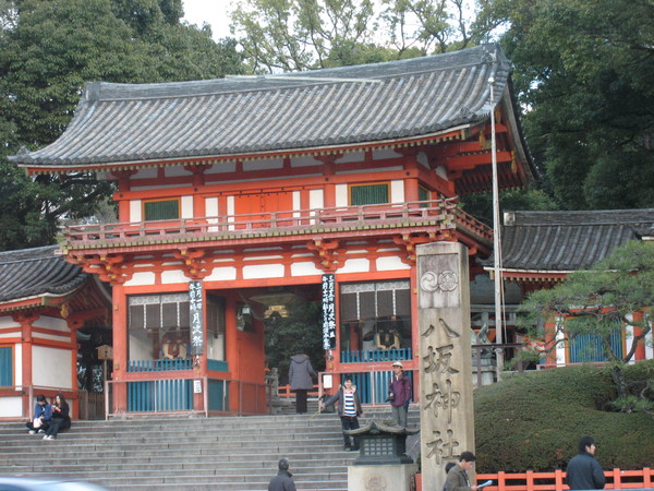 八坂神社正門
