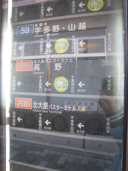 很棒的公車站牌-1