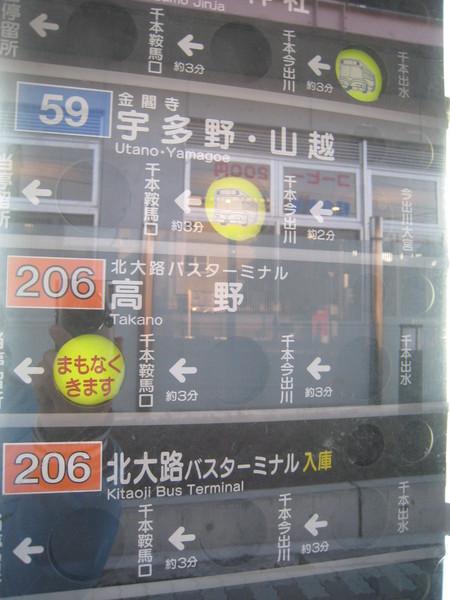 很棒的公車站牌-2
