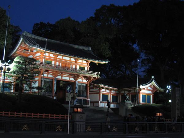 夜晚的八坂神社