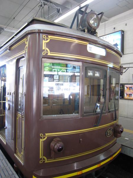 京福電鐵嵐山線