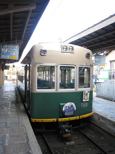 可愛的電車