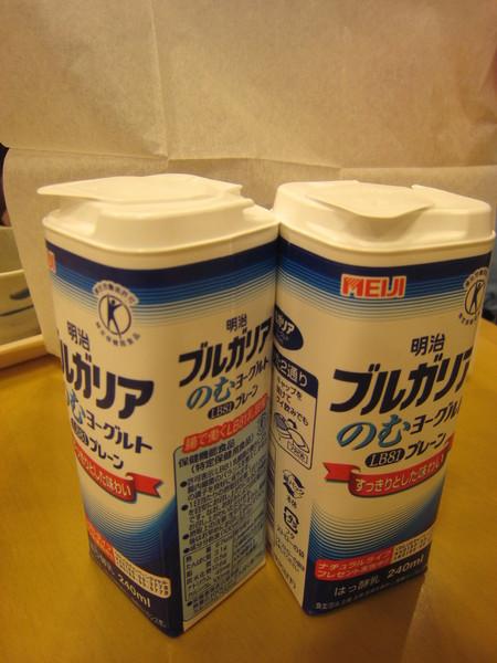 tonya姐妹在京都期間的腸胃守護者