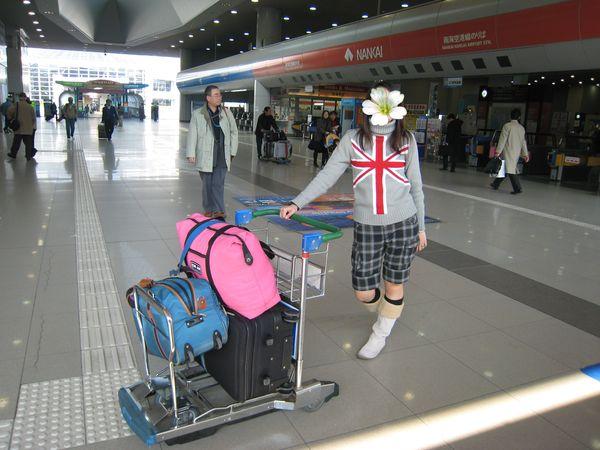 關西空港的車站